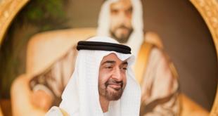 سمو الشعر بالشيخ | محمد بن زايد