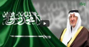 """""""لو مابقى بالعمر"""" جديد الأمير خالد الفيصل"""