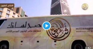 بالفيديو..إقبال كبير من الشعراء على جولة الرياض في يومها الأول