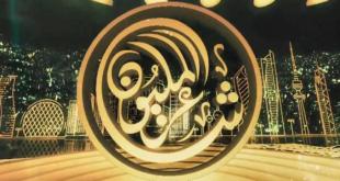 الحلقة الأولى شاعر المليون الموسم الثامن جولة الأردن