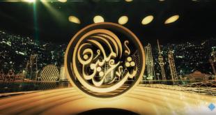 شاعر المليون الموسم الثامن جولة الرياض