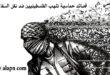 انتفاضة القصائد للدفاع عن القدس