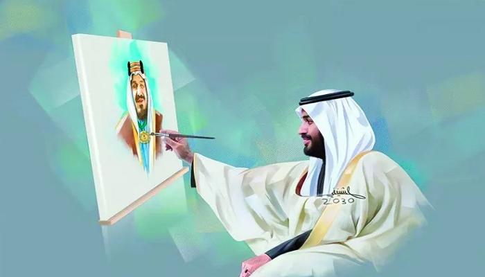 احضر عرضي احترام الذات لوحة عن اليوم الوطني الاماراتي Arkansawhogsauce Com