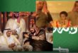 قصيدة الشاعر محمد بن فطيس في ولي العهد محمد بن سلمان