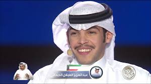 واحة شاعر المليون: قصيدة للشاعر عبد العزيز الديحاني