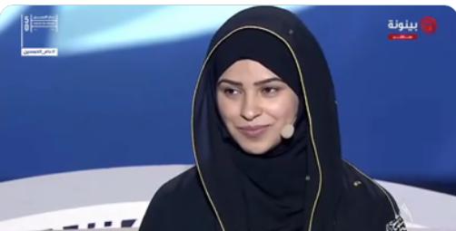 ماذا قالت الشاعرة السعودية حوراء الهميلي في ختام رحلة البحث عن حلم الإمارة؟